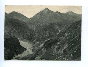 147840 Georgian Military Road CAUCASUS Gorge Gudauri Vintage