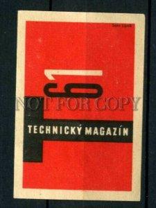 500809 Czechoslovakia T61 Shop ADVERTISING Vintage match label