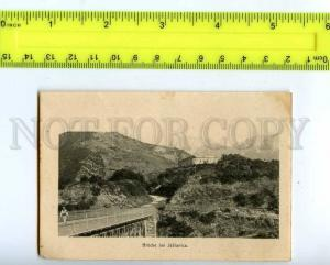 202200 Bosnia & Herzegovina Jablanica lake Vintage card