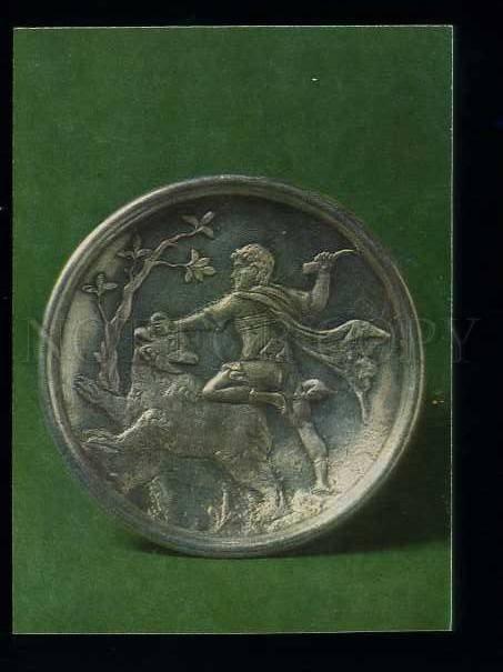 180160 CYPRUS dish picture of David killing bear old postcard