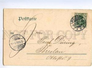 150914 POLAND NYSA NEISSE Ring Vintage RPPC