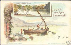 ottoman palestine, israel, Sea of Galilee, Jordan 1904