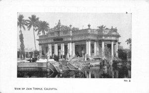 View of Jain Temple, Calcutta, India ca 1910s Vintage Postcard