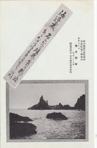 Island view , Japan , 1930s