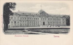 SEVRES, Paris, France; Manufacture Nationale, 00-10s