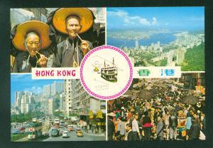 Multiview Hong Kong Kowloon City China Skyline Buildings Vintage Postcard