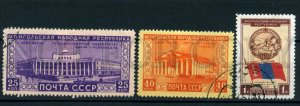 504036 USSR 1951 year Anniversary Republic Mongolia stamp set