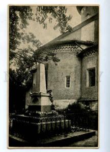 225807 RUSSIA Pushkin mountains Pushkin's grave 1928 Tir1t old