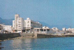 GIRNE, Cyprus, 1950-1970s; Dome Hotel
