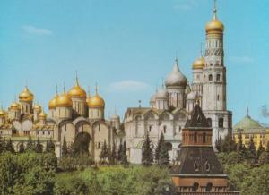 Moscow Architecture Remnants Soviet 18th Century Buldings Russian Postcard