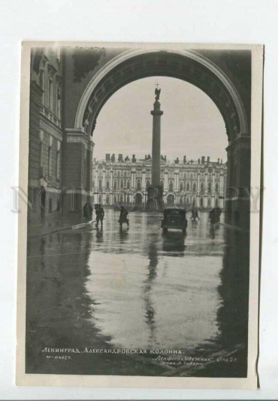 435782 USSR Leningrad Alexander Column car Zivert early Lenfotohudozhnik