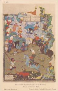 Alexander Defeats Raja Fur Of Kanauj British Museum London