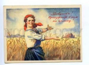 197698 RUSSIA GIRL comes to us in virgin Zabaluev IZOGIZ 1955