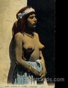 Arab Nude Unused minor corner wear more so right bottom corner, writing on ba...