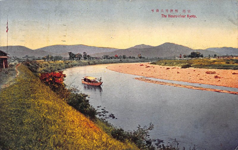 The Houzu River, Kyoto, Japan, Early Postcard, Used in 1926