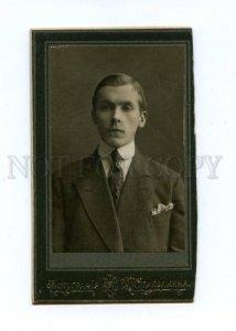 168272 PETERSBURG man w/ tie Vintage CDV CABINET PHOTO