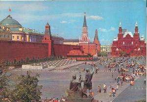 Russia, Moscow, Red Square, 1980 used Postcard