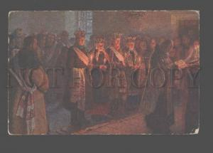 080549 RUSSIAN Wedding ceremony by BOGDANOV-BELSKY vintage PC
