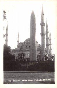Sultan Ahmet Parkinde dikili tas Istanbul Turkey Unused