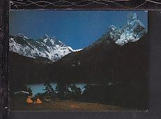 Mount Everest,Nepal Postcard BIN