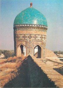 Postcard Uzbekistan Samarkand architecture bricks tower