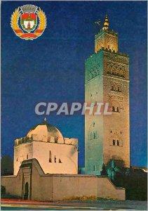 Postcard Modern jewel of Islamic art koutoubia