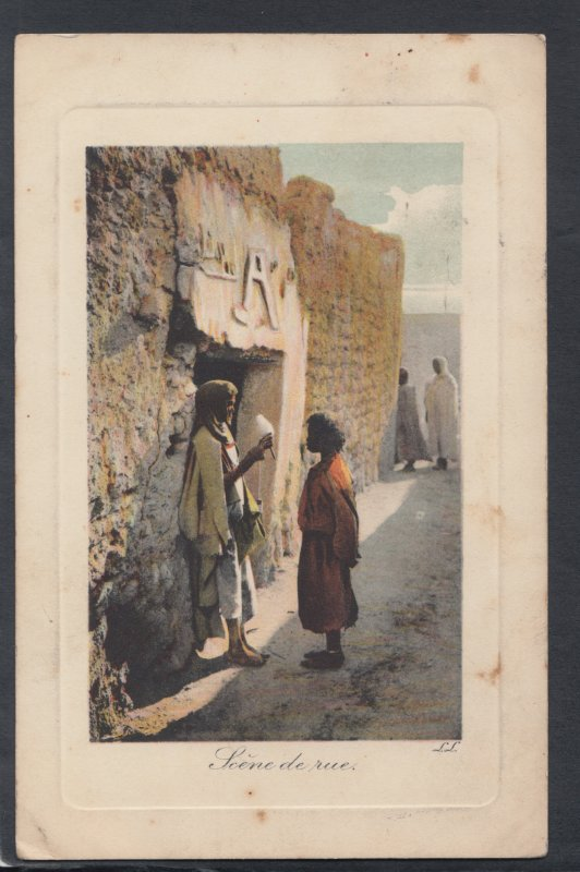 Africa or Middle East? - Scene De Rue  HP197