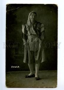 161035 MICHEL Opera Singer vintage PHOTO Russian PC