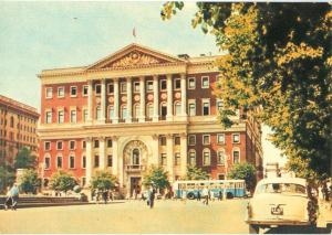 Russia, Moscow, Mockba, Building of the Moscow Soviet, 1965 unused Postcard