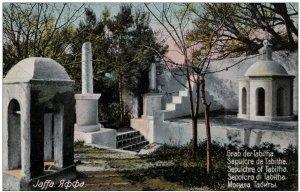 Israel Palestine Jaffa Sepulchre of Tabitha Postcard
