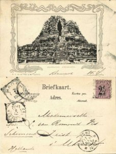 indonesia, JAVA YOGYAKARTA DJOKJA, Prambanan Hindu Temple (1904) Postcard