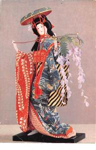 Japan Old Vintage Antique Post Card Fuji Musume or Wistaria Maiden Unused
