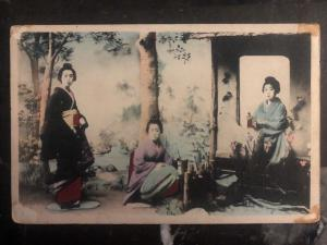 Mint Japan RPPC Vintage Postcard Japanese Women's