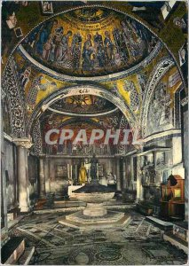Postcard Modern Venice Interior of the History of St Marc Baptistere