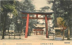 C-1910 Kyoto Japan Shimokamo Shrine Hand Colored postcard 10729