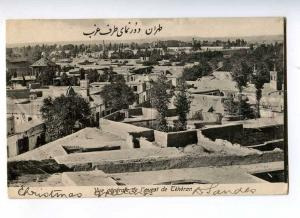 193229 IRAN Persia TEHERAN Vintage undivided RPPC 1913 year