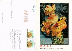 CPM  Indonesie - Bali - Balinese Woman Dressed and Costume Legong Dance (694299)
