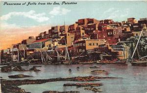 Palestine  Panorama View of Jaffa from the Sea