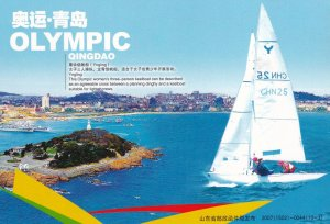 The People's Republic of China Olympics Yngling, 2007