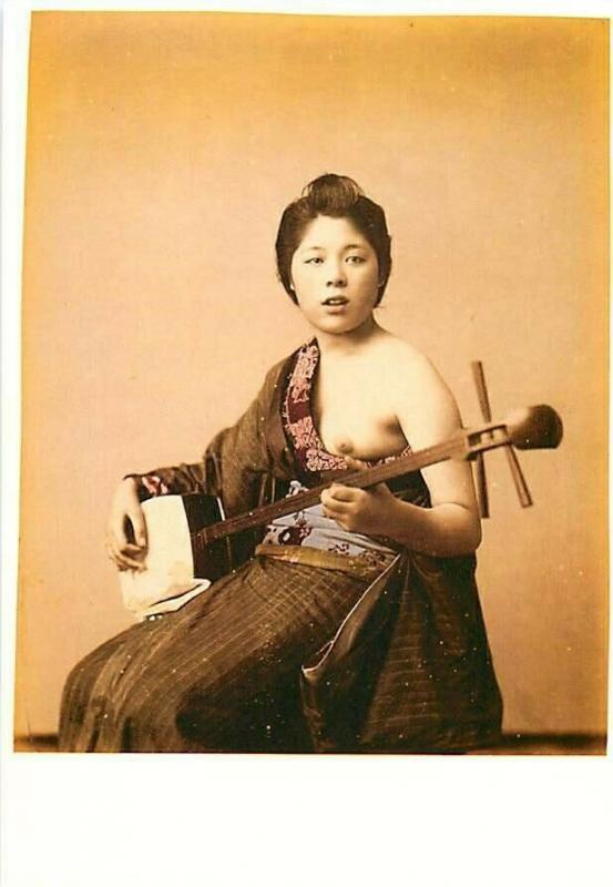 Japanese Geisha Shamisen Player in 1885 Modern Postcard