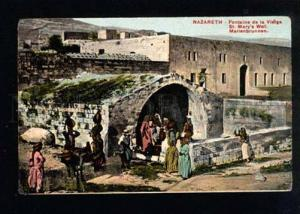046301 ISRAEL Nazareth - St.Mary's Well Vintage PC