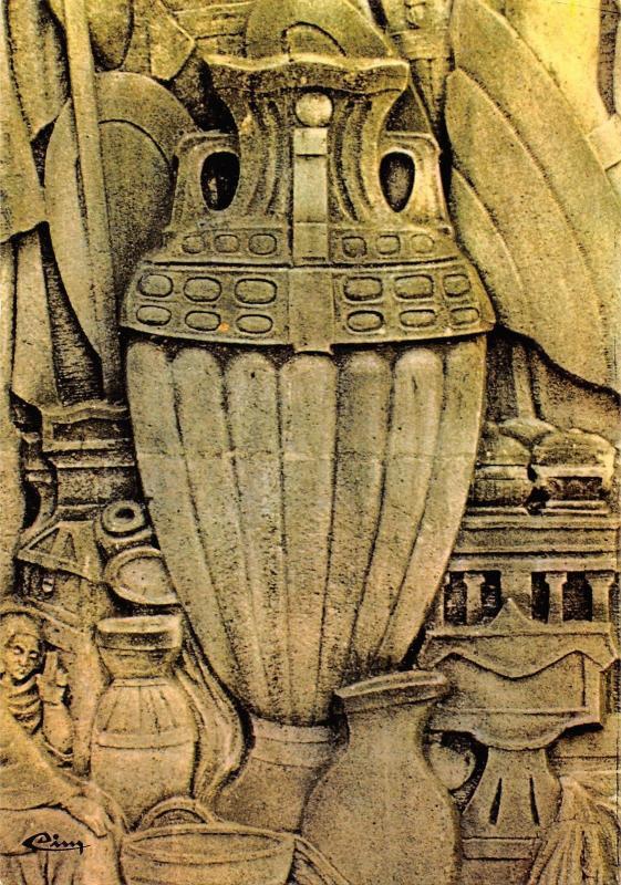 Br54893 Le Vase De Soissons France Hippostcard