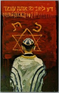 Vintage 1970s Artist-Signed MORRIS KATZ Postcard Bar Mitzvah New Year Greeting