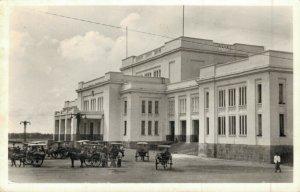 Indonesia - Station Tanjung Priok Dutch East Indies 04.72