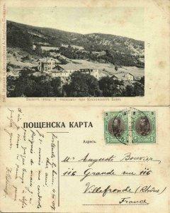 bulgaria, Villas KOSTENETS, Kostenski Baths Spa (1907) Postcard