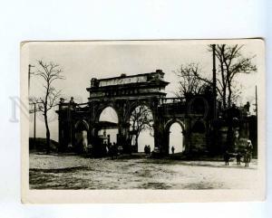 258745 Ukraine ODESSA Entrance to Lanzheron 1933 year photo PC