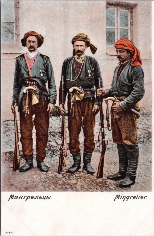 Russia Mingrelier Soldiers w Guns Georgia Georgians Unused Postcard E35