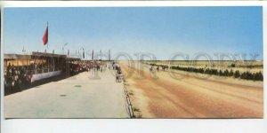 3169118 Ashkhabad Turkmenistan ASHGABAT Hippodrome HORSE old