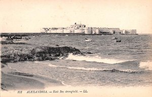 Kait Bey Stronghold Alexandria Egypt, Egypte, Africa Unused
