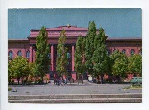 407390 USSR 1971 Kiev State University Taras Shevchenko postal stationery